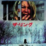 [B000079C3O] ザ・リング [DVD]