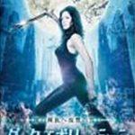 [B0013DGUKM] ダーク・エボリューション  [レンタル落ち] [DVD]
