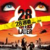 [B007UVGNN0] 28週後…(特別編) [DVD]