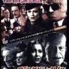 [B004BDPANO] フランケンシュタインの花嫁/透明人間  [レンタル落ち] [DVD]