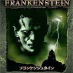 [B000FCUY1S] フランケンシュタイン (初回限定生産) [DVD]