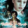 [B000666V2O] スー・チー in ヴィジブル・シークレット オリジナル・ノーカット・バージョン [DVD]