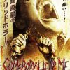 [B001A35TP2] サムバディ ヘルプミー [DVD]