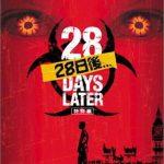 [B0000AIRN4] 28日後… 特別編 [DVD]