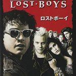 [B0002QY0ZI] ロストボーイ スペシャル・エディション 〈2枚組〉 [DVD]