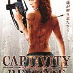 [B003LVRNUK] キャプティビティ・リベンジ [DVD]