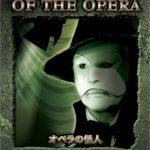 [B000FCUY3Q] オペラの怪人 (初回限定生産) [DVD]