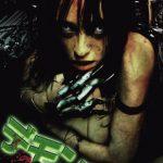 [B001R1LWY4] デモンズ2009 [DVD]