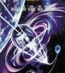 [B000KGGBL6] スペースバンパイア [MGMライオン・キャンペーン] [DVD]