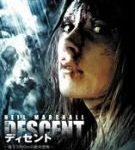 [B000I8OJRE] THE DESCENT [DVD]