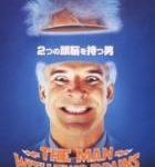 [B0009S8DOI] 2つの頭脳を持つ男 [DVD]