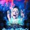 [B00KR9KQLW] ホーンテッド・プリズン LBXC-108 [DVD]