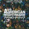 [B00005V1US] アメリカン・ナイトメア [DVD]