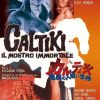 [B002ZZ0YO0] カルティキ/悪魔の人喰い生物 [DVD]