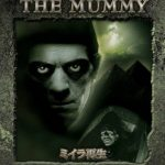 [B000QJMBB6] ミイラ再生 (ベスト・ヒット・コレクション 第9弾) 【初回生産限定】 [DVD]