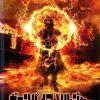 [B000F5GAZO] ヴァンパイア・ソルジャー [レンタル落ち] [DVD]