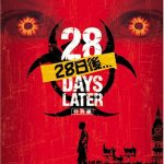 [B001G9EC9O] 28日後…(特別編) [DVD]