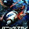 [B00LN0QFYQ] パニックスカイ LBXC-504 [DVD]