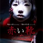 [B003A4JW4I] 赤い靴 [DVD]