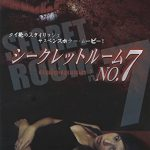 [B000FTW7LQ] SECRET ROOM no.7 [DVD]