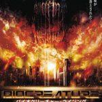 [B0045FH2U2] バイオクリーチャー・ライジング [DVD]