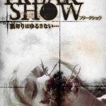[B0017P241U] FREAKSHOW (フリークショウ) [DVD]