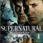 [n_6161000726992r] SUPERNATURAL 最恐ホラー13選 Vol.1