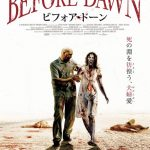 [n_603albd7430r] BEFORE DAWN ビフォア・ドーン