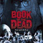 [n_718ffedr00528r] BOOK OF THE DEAD